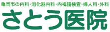 黒田歯科クリニック